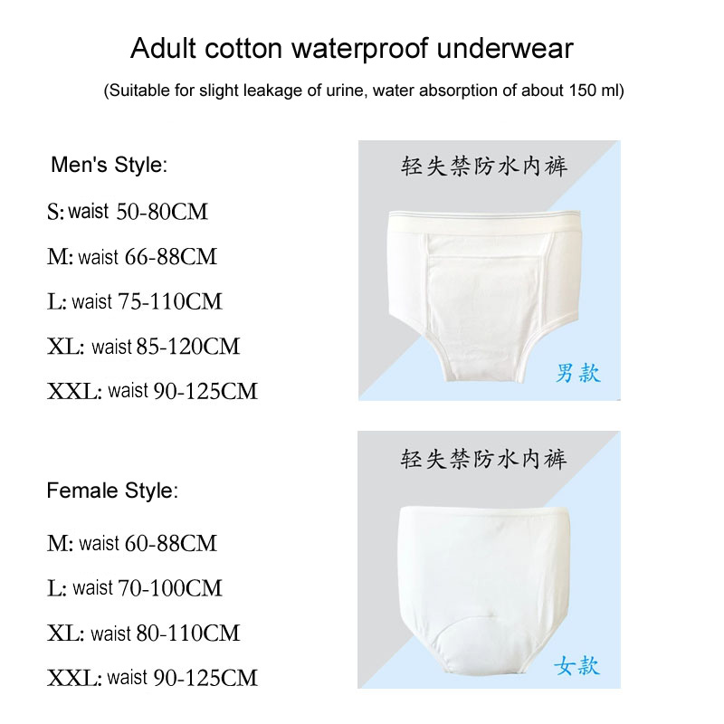 Взрослые хлопковые водонепроницаемые подгузники для мужчин и женщин многоразовые подгузники для взрослых многоразовые