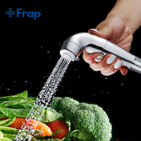 Frap 1 Set Hand Held Bidet Spray Shattaf Shower With Push Button Spray Nozzle Bathroom Accessories