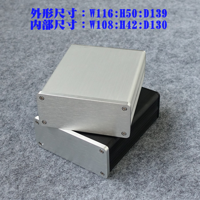 Бесплатная доставка 1205 черный полный Алюминий аудио Усилители домашние корпус/Мини Amp случай/предусилитель коробка/БП шасси