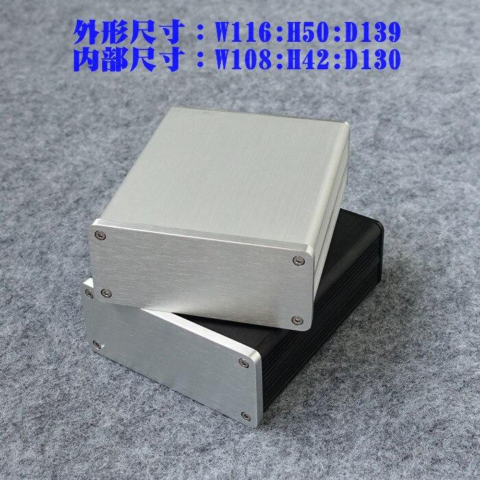 Livre o navio 1205 Preto Alumínio Completa Amplificador de Áudio Caixa/Mini AMP Caso Caixa/Preamp/PSU Chassis