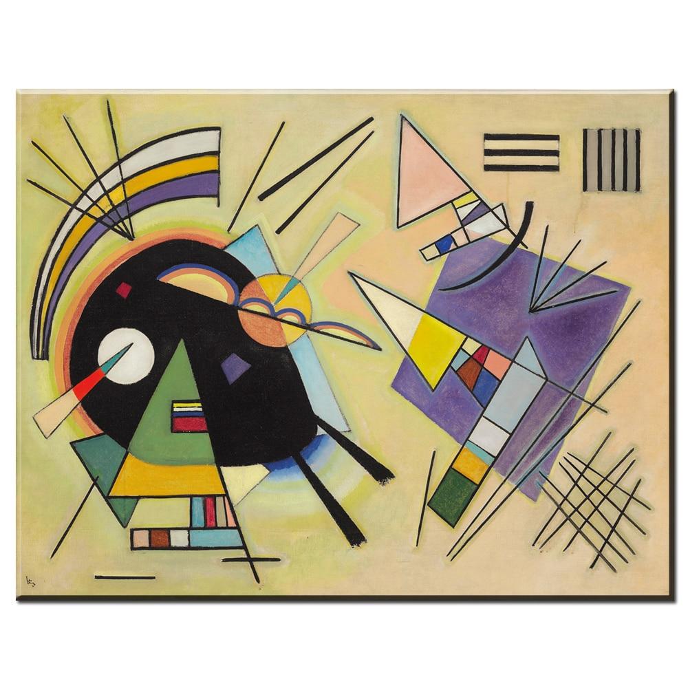 Xdr597 Wassily Kandinsky Malerei DIY rahmen kunst poster Drucken ...