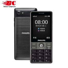 Original Philips E570 keyboard Phone MTK 2.8 inch 3160mAh battery FM Radio support up to 32GB memory card Dual SIM 2G GSM phone