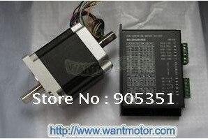 Мотор nema 34 stepper мотора 11.2 Н. м ,двойной Вал 85BYGH450C-012B драйверов и ЧПУ шагового DQ860MA 7.8 в комплект ЧПУ мельница