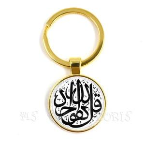 Image 5 - 황금 도금 하나님 알라 유리 카보 숑 키 체인 여성 남성 쥬얼리 중동/이슬람/이슬람 아랍 아메드 친구를위한 선물