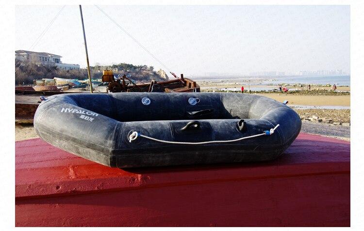 Kalınlaşmış kargo Sürüklenen Tekne 31