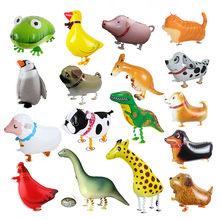 9100 Gambar Binatang Animasi Bergerak HD Terbaru
