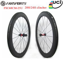 2017 new aerodynamic TT clincher wheelsets 60mm 25mm Farsports high quality and durable road wheelsets 20H/24H DT hub 36 ratchet