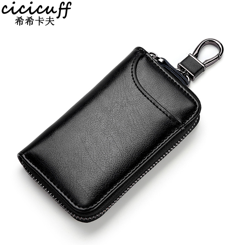 Genuine Leather KeyChain Unisex…