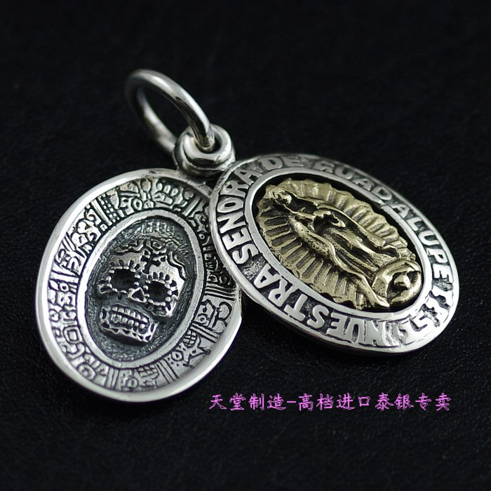 The new GV - open the Oval PendantThe new GV - open the Oval Pendant