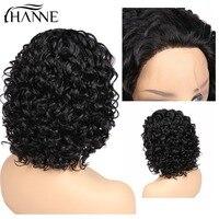 Ханне волосы короткие вьющиеся швейцарские кружева передние человеческие волосы парики для черных женщин бразильские волосы боб парик пар