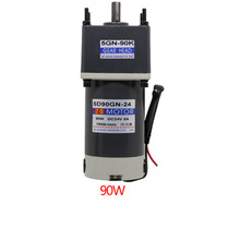 5D-90GN-24 DC geared motor, high power low speed micro gear all metal CW/CCW, adjustable speed,90W