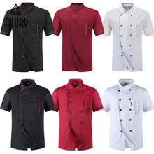 7322ca505 Double Breasted Short Sleeve Mesh Patchwork Breathable Chef Jacket Summer  Tshirts Work Uniforms Restaurant Kitchen Cook Clothing