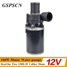 12V/24V 160W 38mm Accelerate Water Circulation Auto Electric A/C Heater Water Pump Strengthen A/C Heating for car truck