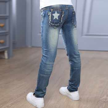 Children denim Pants girls ripped jeans baby kids start leggings autumn children\'s clothes girl cotton casual pencil trousers
