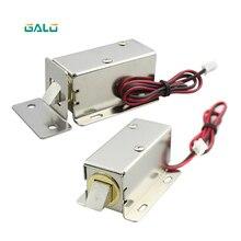 12VDC electrical Lock Picks latch Electromagnetic Lock for Electronic Locker Smart Cabinet Lock