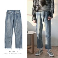2018 Spring And Summer New Japanese Youth Fashion Street Style Simple Washed Nine Straight Jeans Light