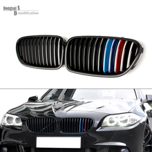 520i 3-color racing grill
