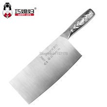 In-law opportunely a single pole slicing knife sang knife kitchen knives kitchen knife
