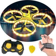 Drone Quadcopter ZF04 รีโมทคอนโทรล