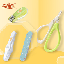 Nail Scissors Baby Care Set For Newborns Nail Care Clippers Nails Tweezers Turtles Nails Cutter For Children