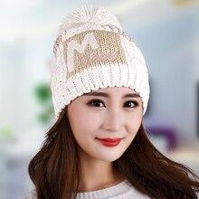 Зимние женские молодая девушка сладкий случайный все матч моды трикотажные зима тепловой вязаная шапка