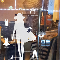 Sexy Lady Girls Women Shopping Clothes Glass Wall Stickers Decoration Clothing Store Decal Girls Cloakroom Decor