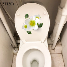 ZTTZDY 20.6*20.8CM Flower Petals Modern Wall Stickers For Kids Rooms Bathroom Toilet Decor Decal T2-0062