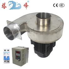 550w 304 stainless steel steam suction duct snail centrifugal fan blower 2400pa with VFD stepless RPM control