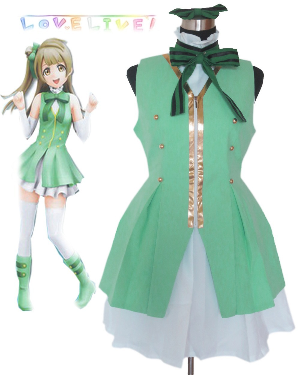 Love Live Minami Kotori Start dash Green Stage Dress Cosplay Costume Halloween costume