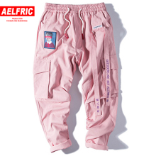 Aelfric Hip Hop Sweat Pants Embroidery Japanese Style Trouse