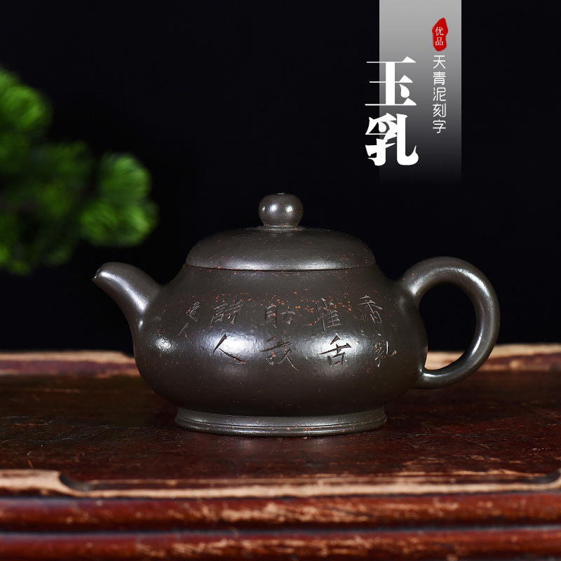 Mud Lettering Jade Milk Kung Fu Tea Have Famous Dark-red Enameled Pottery Teapot Yixing Raw Ore Manufactor Generation HairMud Lettering Jade Milk Kung Fu Tea Have Famous Dark-red Enameled Pottery Teapot Yixing Raw Ore Manufactor Generation Hair