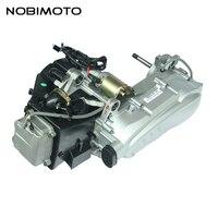 GY6 150cc Macroaxis Go Kart Engine For GY6 150cc 2 Wheel Go Kart Macroaxis Engine ATV
