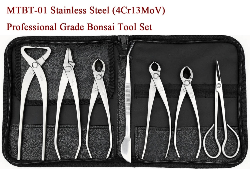 Professional Grade 7 PCS Bonsai tool set (kit) MTBT-01 From TianBonsai master s grade 7 pcs 8 inches bonsai tool set kit jttk 06b from tianbonsai