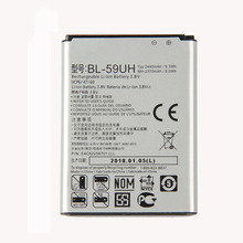 jinsuli BL-59UH 2440mAh Li-ion Battery For LG Optimus G2 min