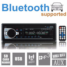 Brand New JSD-520 12V Bluetooth Stereo FM Radio MP3 Audio Player One DIN USB / SD / AUX / APE / FLAC Car Electronics Subwoofer