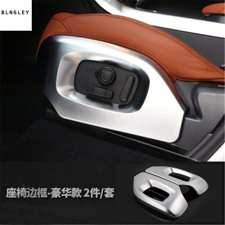 2 шт./лот ABS сиденья управления Кнопка регулировки панель декоративная крышка для 2014 2017 Land Rover RANGE ROVER sport автомобиль аксессуары