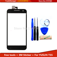 Free DIY Tools+ 3M Sticker Original Touch Screen For YUSUN T55 Glass sensor for yusun t55 touch screen digitizer Black