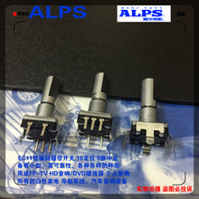 2pcs/lor EC11E09244BS  ALPS Switch EC11 Rotary Encoder With Switch 18 Positioning (9 Pulses) Axis Length 20MM alps rkjxw1014002 multi function eight direction switch press switch encoder