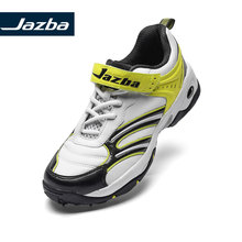 Jazba STRAIGHTDRIVE 300 Mens Cricket Multi Spike Shoes Outdoor Sport Professional Sneakers Training Protective Cushioning