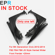 For 9th Generation Civic 2012-2014 FB2 FB4 FB6 JS Style Carbon Fiber Vented Wider Front Fender +20mm Body Kit