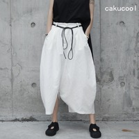Cakucool Solid White Harem Pant Summer Cotton Linen Loose Pant Skirt Runway Design Casual Asymmetric Round Large Femme Trousers