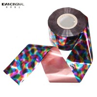 Pro 1 Roll Star Sticker Nail Foil Stickers Popular Multicolored DIY Starry Sky Nails Art Decals