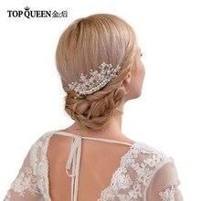 TOPQUEEN HP23 Свадебные ювелирные изделия для волос Тиара свадебный гребень для волос головной убор повязка на голову для невесты аксессуары для волос