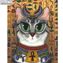 Ancient Egyptian God Cat,Full SquareRound Drill 5D DIY Diamond Painting Egypt 3D Embroidery Mosaic Cross Stitch home decor YY(China)