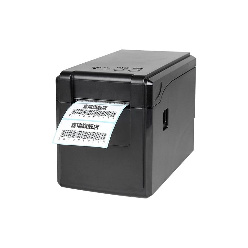 Online Get Cheap Sticker Printing Printer Aliexpresscom - Print stickers cheap