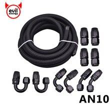 Evil energy AN10 фитинги для масляного топлива черный шланг Конец 0 + 45 + 90 + 180 градусов масляный адаптер Комплект AN10 Плетеный Черный Масляный топливный шланг линия 5 м