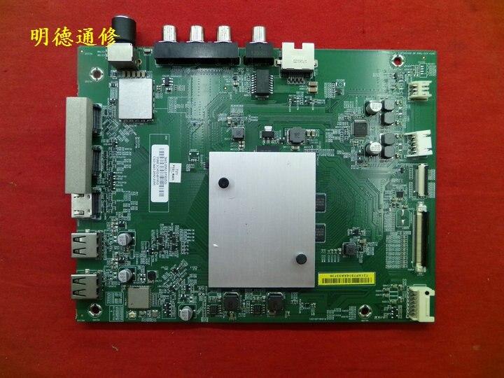 L65m5-az Main Board Dktv-aio-t962-ae-20170118 Screen Mi65tv (m65) Een Plus Een Gratis