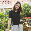 Veri Gude Women's Summer Tees Solid Color Loose T-shirt