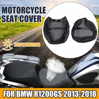 Motorcycle Seat Cover Oil Water Cooling Heat insulation Cushion Covers For BMW R1200GS/ R1200 GS ADV Adventure