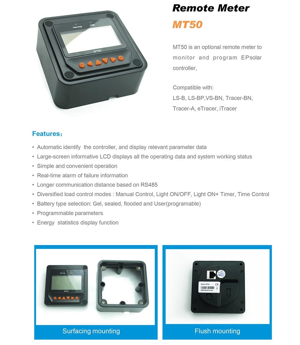 Pwm regulador de carga do painel solar